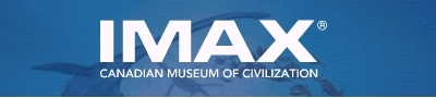 museum of civilization IMAX theatre